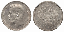 Russia 1898 (**), Nicholas II, 1 rouble, uncirculated silver coin, NGC, AU53
