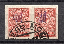 Kiev Type 1 - 3 Kop, Ukraine Tridents Cancellation GOMEL MOGILEV Pair
