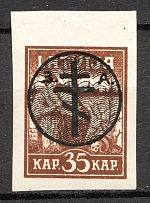 1919 Russia West Army Civil War 35 K (MNH)