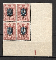 Kiev Type 3 - 15 Kop, Ukraine Tridents Block of Four (Control Number `I`, MNH)