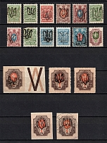 Podolia, Ukraine Tridents Group of Stamps (Signed)