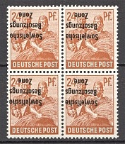 1948 Germany Sowiet Zone Block of Four (Inverted Overprint, MNH)