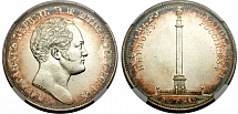 Russia 1834, Alexander I Monument, 1 rouble, commemorative silver coin, NGC AU55