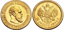 Russia 1894 (AG), Alexander III, 10 roubles, uncirculated gold coin, AU+, RARE