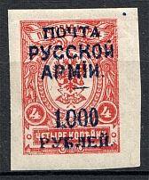 1921 Russia Wrangel Type 2 Civil War 1000 Rub on 4 Kop (Imperforated, CV $60)