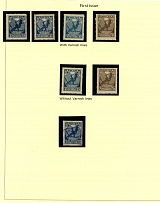 RSFSR Issues LARGE COLLECTION IN MOUNTS: 1918-23, 670 mainly mint stamps