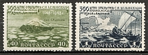 1948 USSR Discovery of the Strait by Dezhnev (Full Set)