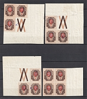 Kiev Type 2b - 1 Rub, Ukraine Tridents Blocks of Four (Coupon, MNH)