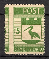 1945 Storkow Germany Local Post 5 Pf (Shifted Perf, MNH)
