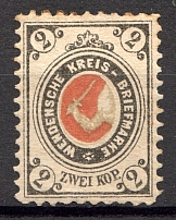 1884 Russia Wenden (Grey and Olive)