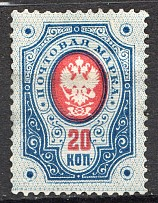 1891 Russian Finland 20 Kop (Print Error, Shifted Background, Signed)