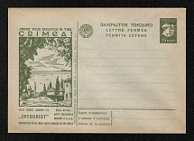 1929-32 Advertising and Campaigning USSR Standard Postal Stationery cover (4)