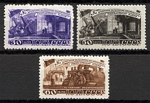 1948 USSR Five-Year Plan in Four Years, Heavy Mashinery (Full Set, MNH)