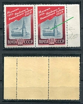 1954 USSR. Elections to the Supreme Soviet of the USSR. Solovyov 1746K. A pair