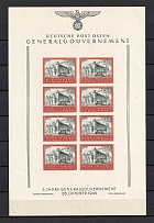 1944 General Government, Germany (Imperforated, Souvenir Sheet Mi. 3 U, Control Number `3`, CV $285, MNH)