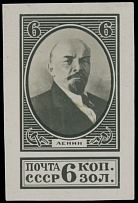 Soviet Union LENIN MOURNING ISSUE: 1924,  black-and-white photo-essay of 6k