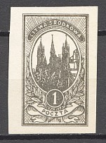 1921 Central Lithuania Probe Proof (MNH)