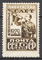 1929 USSR All-Union Pioneer Meeting (Perf 12.25x12x10.5x12, CV $675)