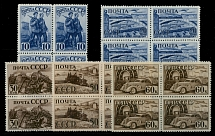 Soviet Union 1941, Industrialization, 10k-60k, perf L12½, set of 5 in blocks