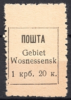 1942 Occupation of Ukraine Voznesensk 1.20 KRB (CV $180, MNH)