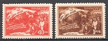 1950, USSR, All-union Piece Conference (Full Set, MNH)