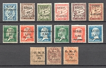 1920-25 Syria French Mandate Airmail (Full Sets)