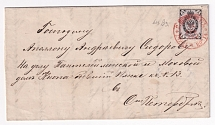 1866. Single franking with stamp # 13 (without Wz) on a letter sent to the city mail of St. Petersburg (15.02.1866)