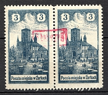 1918 Zarki Poland Civil War Pair 6/3 H (CV $220)