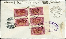 1921, Union Poland and Lithuania 10 m., block of 5 with sheet margin at left,