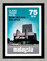 1979, 75 Sen, 20th Anniv. of Bank Negara, Proof on John Waddington printer's