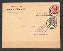 Mute Postmark of Simferopol, Censorship of International Letter (Simferopol, Levin #511.01)
