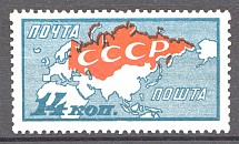 1927 USSR October Revolution, Shifted Red