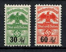 Reiches Food Produsers Blood and Soil, Germany (MNH)