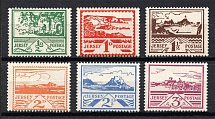 1943 Germany Occupation of Jersey (Full Set, CV $80)