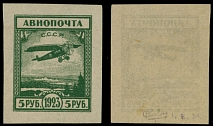 RUSSIAN AIR POST STAMPS AND COVERS: 1923, Fokker F-111, 5r green, wide ''5'' variety, printed on ordinary paper, tiny natural paper inclusion at the bottom