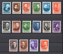 1951 USSR Russian Scientists First Issue (Full Set)