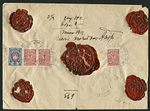 1914. Money transfer of the Domopolsky Volost Board. Five sealing wax stamps (four small and one large) for money