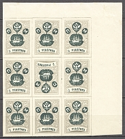 1919 Russia Offices ROPiT `Wild Levant` Block 2 Pia (Tete-Beche, MNH)