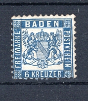 BADEN, Michel no.: 19ab M, Cat. value: 1000€