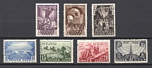1932-33 The 15th Anniversary of the October Revolution (Full Set)