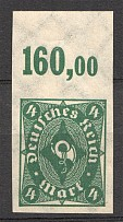 1922-23 Germany Imperf 4 Mark (CV $120, MNH)