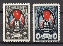 1944 USSR Day of the United Nations (Full Set, MNH)