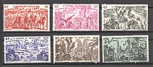1946 St. Pierre & Miquelon French Colony Airmail (CV $15, Full Set)