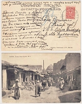 1911 Russian Empire. Open letter. Old Bukhara - the village of Springs,