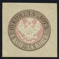 October 11, 1856. Essay of the FIRST RUSSIAN stamp - 'LIGHT EAGLE', color - pink and brown. In the catalog of N.F.