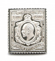 Straits Settlements (Sterling Silver Miniature, Greatest Stamps of The World)