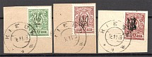 Ukraine Kharkiv Type 1 Tridents (Cancellation Kiev)