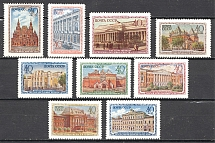 1950 USSR Museums of Moscow (Full Set, MNH)
