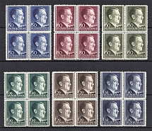 1942-44 General Government, Germany (Blocks of Four, Full Set, CV $30, MNH)