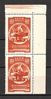 1957 USSR All Union Industrial Exhibition Pair (Full Set, MNH)